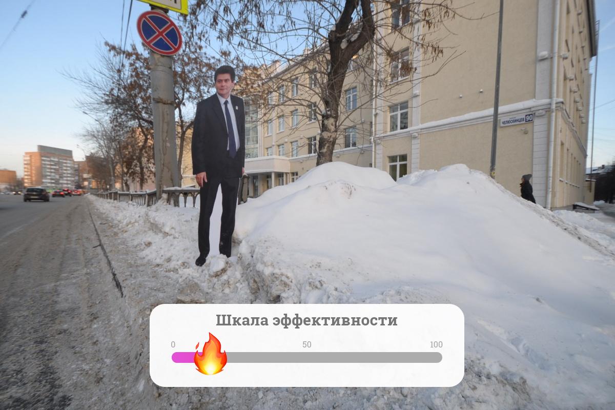 Мэру Екатеринбурга сугробы где-то по щиколотку, но в основном побоку