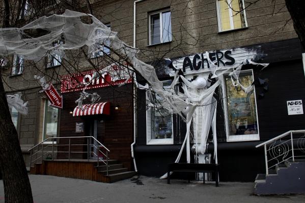 Оформление магазина Achers на улице Ленина