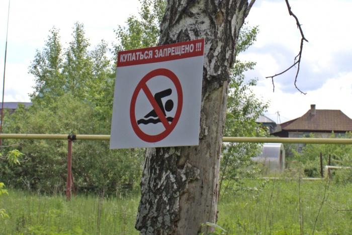 В МАСС подчёркивают, что купаться в Горском котловане запрещено