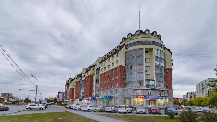 Поближе к космосу: сколько стоит жильё на улицах Екатеринбурга, названных в честь космонавтов