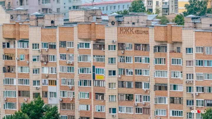 Жителей самарских многоэтажек обязали устанавливать коллективные антенны