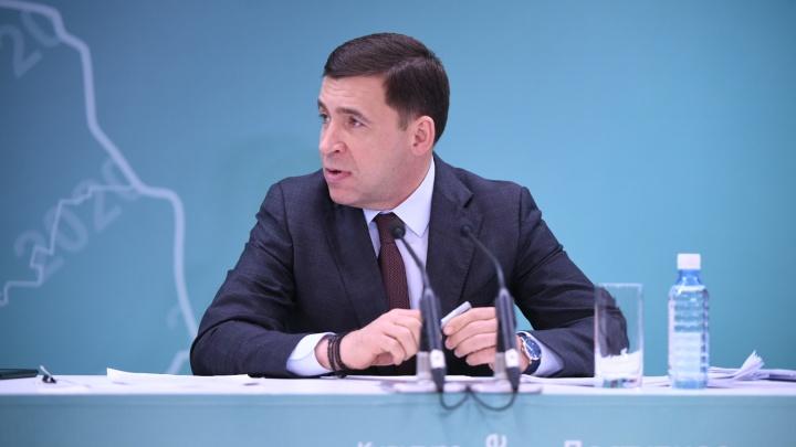 Евгений Куйвашев назвал причину массовых увольнений хирургов в Нижнем Тагиле