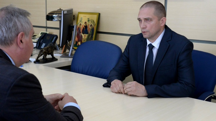 Дмитрий Рогозин назвал имя нового гендиректора РКЦ «Прогресс»