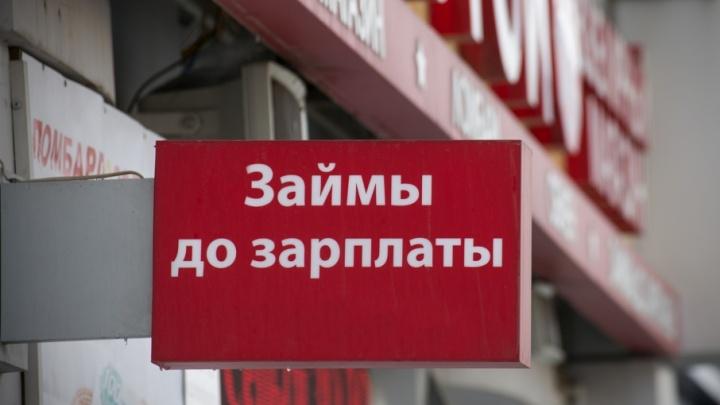 В Уфе задержали налетчика, ограбившего три офиса микрозаймов