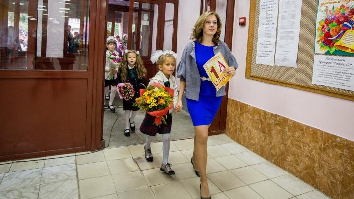 В новосибирскую гимназию перестали пускать взрослых после драки родителя и школьника