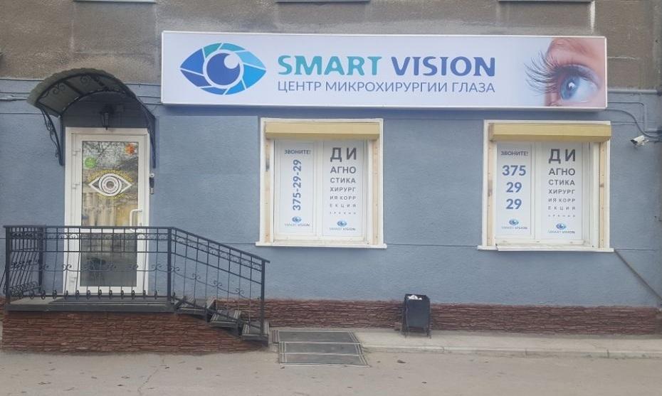 В центре Новосибирска открылся офтальмологический центр нового поколения