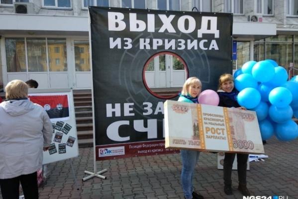 На митингах и демонстрациях в честь Первомая традиционно звучат требования роста зарплат