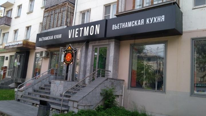 Жильцы дома на Гагарина пошли войной на кафе вьетнамской кухни, куда ходят все студенты