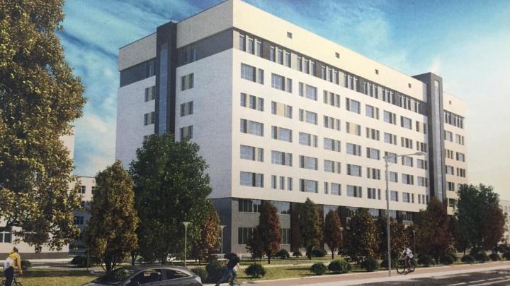 В Ярославле построят 12-этажный корпус больницы за 300 миллионов рублей