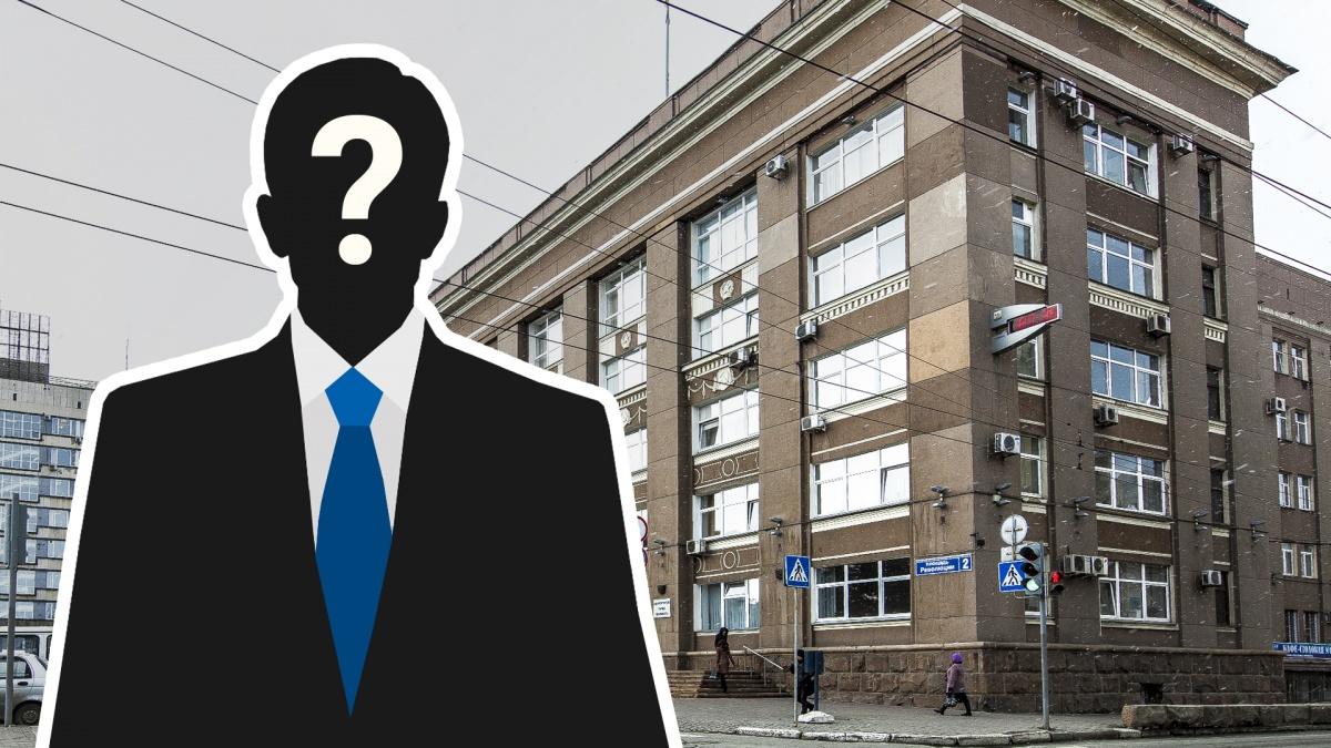 Решать, кто возглавит город, будет комиссия из восьми представителей гордумы, Заксобрания и правительства