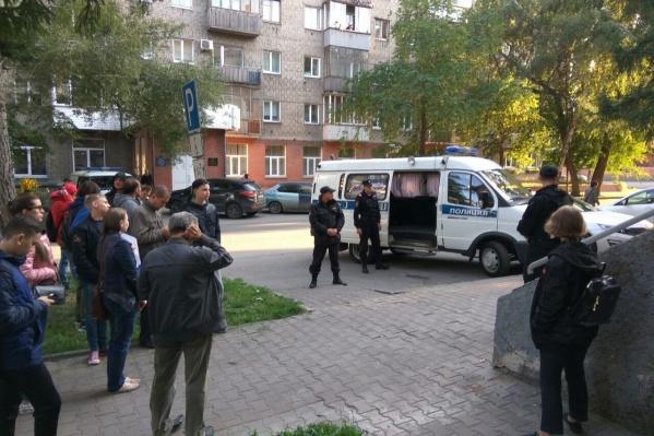 Участники митинга пришли поддержать Сергея Бойко