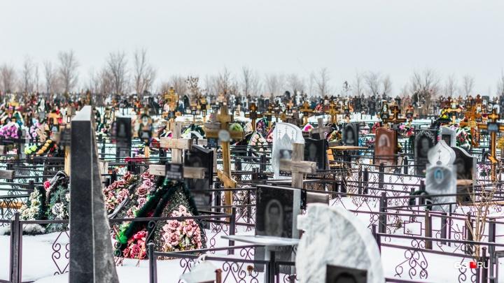 В Самарской области умирают больше, чем рождаются