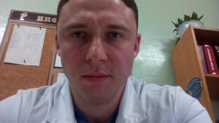«Лишитесь бесплатных операций»: врач из Ярославля потребовал остановить объединение двух больниц