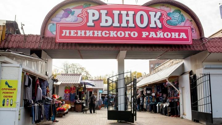Продавцы ревут в обнимку: мэр подписал документ о продаже Ленинского рынка
