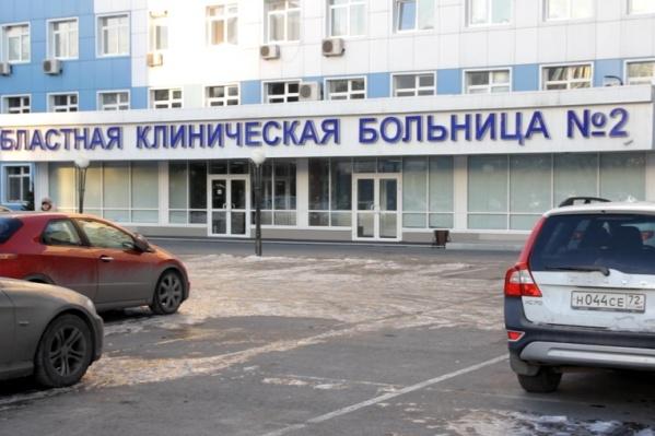 Операцию подростку проводили в детском отделении ОКБ №2