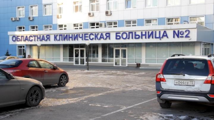 Тюменские хирурги удалили огромную опухоль у подростка