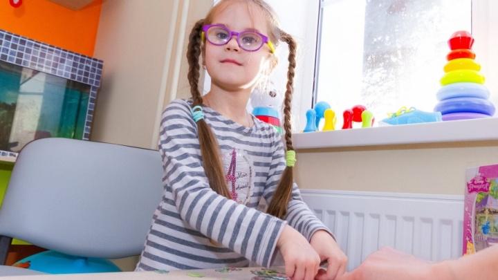 Всё радует глаз: маленьким южноуральцам с нарушениями зрения подарили новое отделение