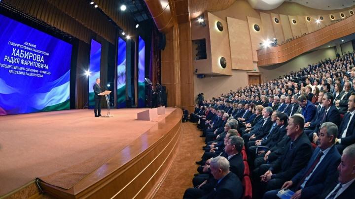 Психолог объяснила, почему на послании Хабирова Курултаю депутаты зарыдали