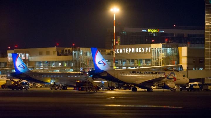 В Кольцово перенесли вылеты сразу четырех самолетов «Уральских авиалиний»