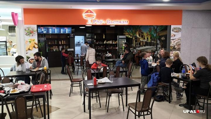 Лучший «Том Ям» этого города: изучаем новое кафе в Уфе