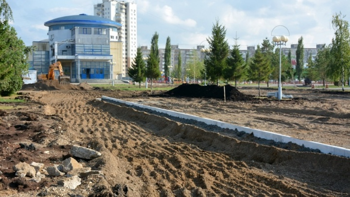 Стало известно, когда закончится ремонт в парке Кашкадан