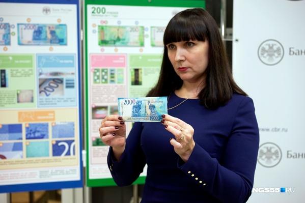 Ожидания россиян скромнее, чем установившаясясредняя зарплата по стране