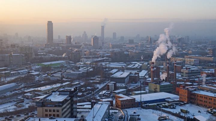 Екатеринбург вошел в десятку городовс самым высоким качеством жизни