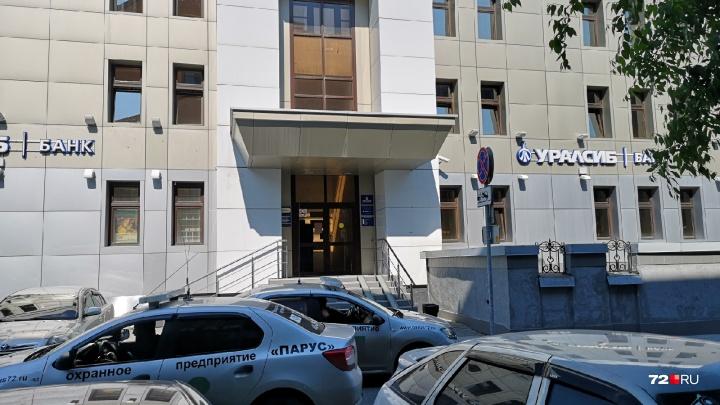 Из-за клиентки, пытавшейся снять миллионы рублей, к тюменскому банку стянулись силовики