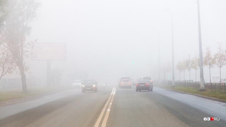 Опять туман: синоптики предупредили о плохой погоде в пятницу в Самарской области