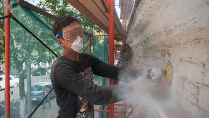 В Башкирии отремонтировали 667 многоэтажек