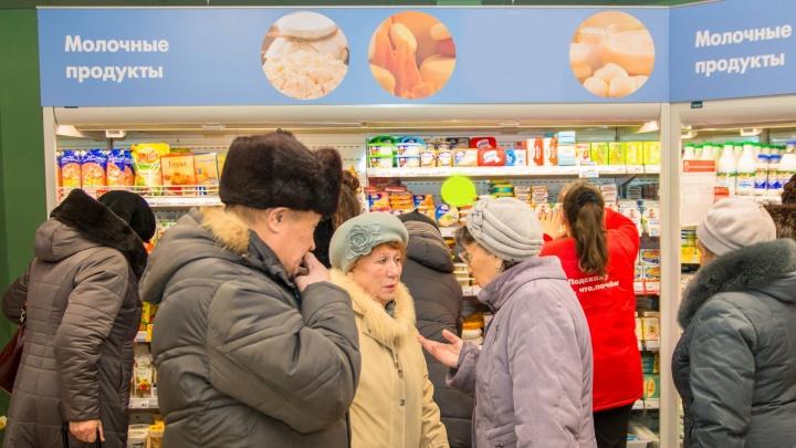 В Самарской области прожиточный минимум увеличили на 75 рублей