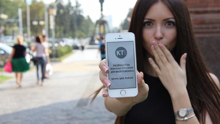 Приложение для iOS и Android за 5 минут с помощью конструктора KT-service теперь сможет создать каждый