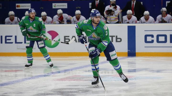 «Салават Юлаев» встретит «Джокеров» на домашнем льду