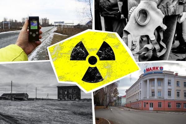 В 2017 году в воздухе Южного Урала и Башкирии были обнаружены следы радиоактивного изотопа рутений-106