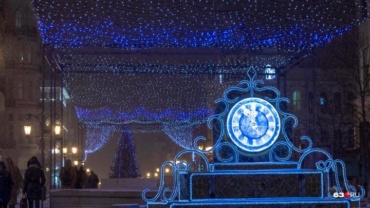 Смотрим, как Самару украсили к Новому году
