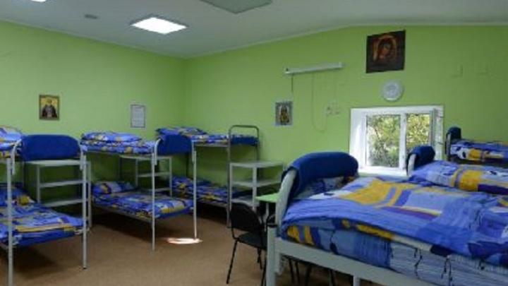 В Уфе после ремонта открыли приют для бездомных