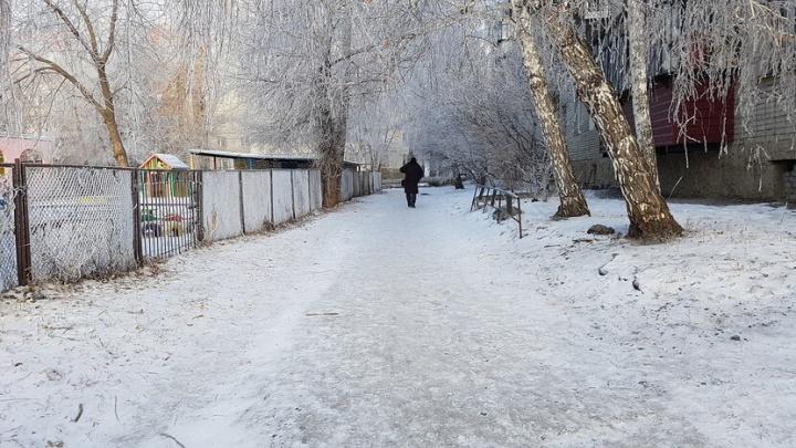 Зимняя погода: в Курган придут 20-градусные морозы