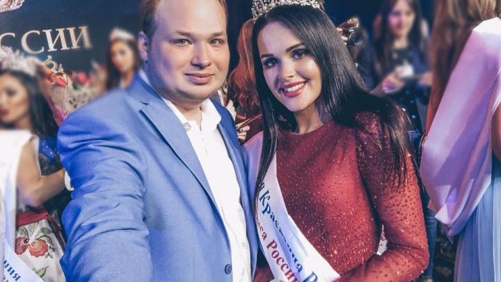 Бывший кастинг-директор конкурса «Мисс Екатеринбург» украл 300 тысяч у футбольных фанатов