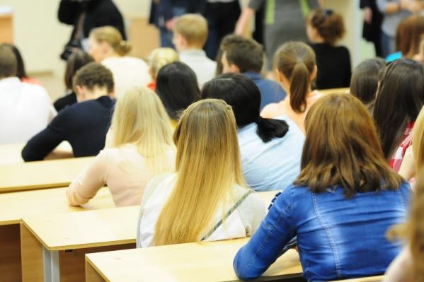 Новую модель планируют применить к конкурсу по распределению контрольных цифр приема на 2021–2022 учебный год