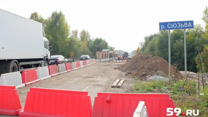 В Прикамье ввели реверсивное движение по мосту на федеральной трассе