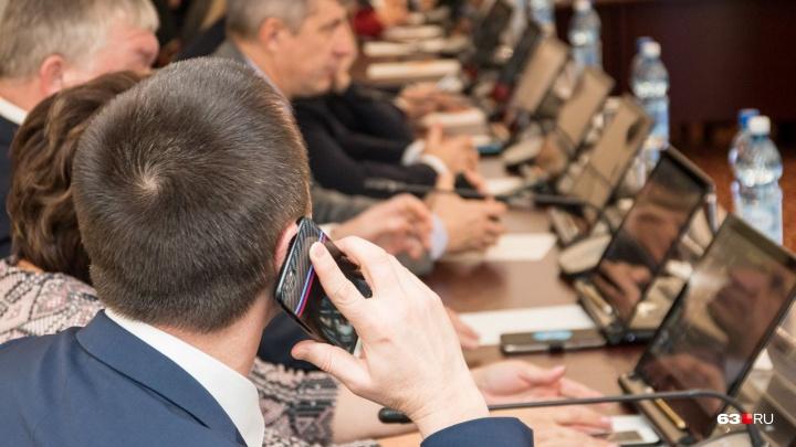 В Самаре хотят сократить количество депутатов