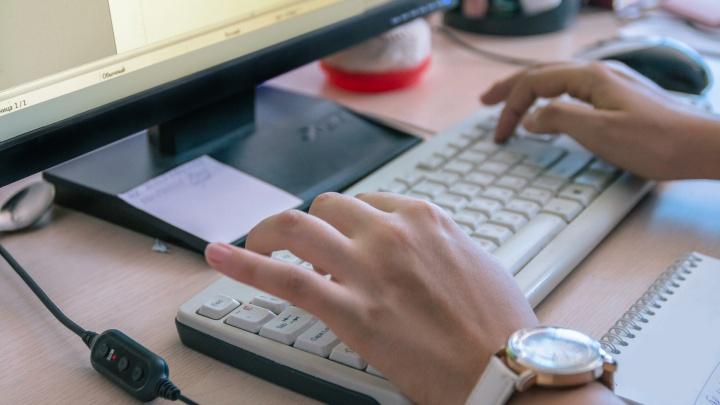 Строить или нет: жителям Самары предлагают стать участником публичных слушаний в интернете