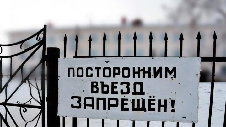 Расследованием дел об изнасилованиях в интернате под Челябинском займётся СК России