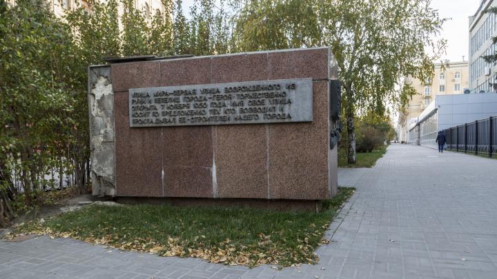 В центре Волгограда разваливается стела в память о первой восстановленной улице Сталинграда