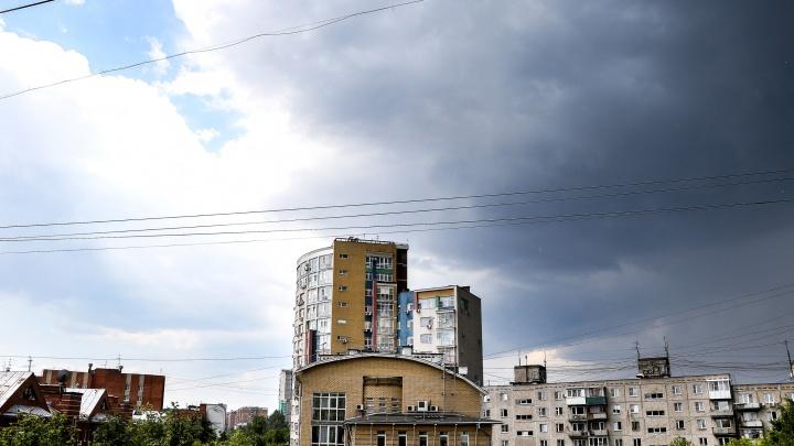 Экстренное предупреждение: в Нижнем Новгороде ожидается гроза 9 мая
