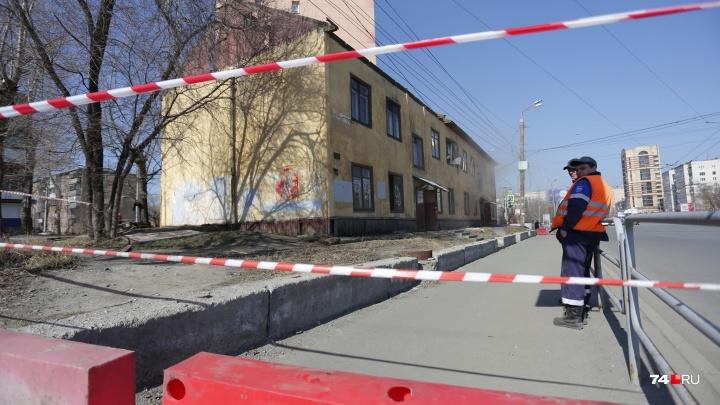 Дорогу развязке: в Челябинске снесли дом, на месте которого планируют построить эстакаду