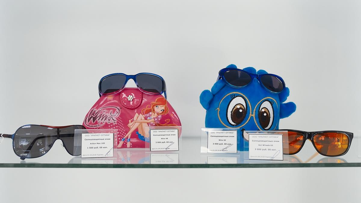 Необходимо защищать детские глаза от вредного УФ-излучения