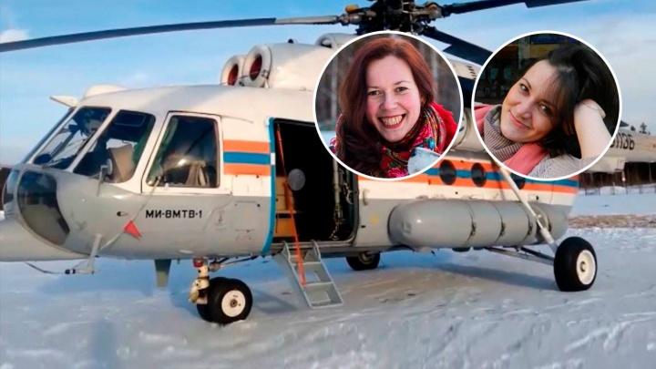 Когда звонили МЧС, как потерялись? Что известно о пропаже туристок на севере Урала на данный момент
