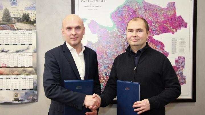 «Титан» и WWF России подписали дорожную карту по сохранению лесов