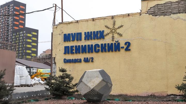 В Ростовской области оценили, сколько стоит минимальный набор товаров для жителей